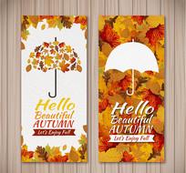 秋季枫叶旗帜条幅矢量素材