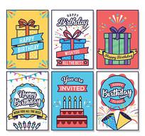 生日主题卡片设计矢量模板