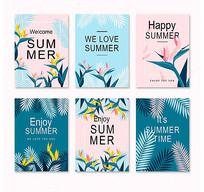 夏季植物花草海报矢量素材