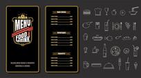 西餐厅菜单酒水单·矢量模板