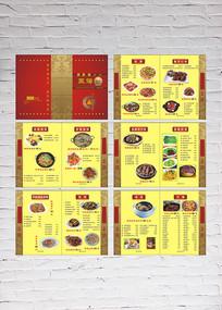 中餐美食菜谱设计