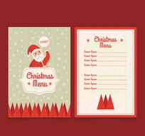 创意圣诞老人装饰餐馆菜单