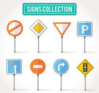 公路交通路牌标识矢量素材