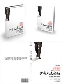 简约风书籍封面设计模版