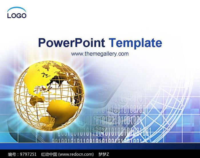 网络科技电子商务PPT模板素材免费下载 红动网
