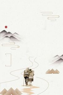 中国风水墨重阳节海报