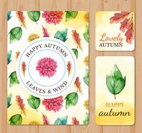3款唯美秋季植物卡片矢量素材