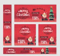 5款可爱圣诞老人半价促销卡片