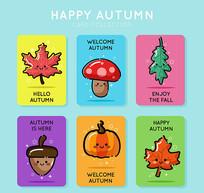 6款秋季植物元素卡片矢量图