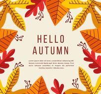 秋季枫叶边框矢量图