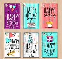 生日蛋糕主题设计卡片矢量图