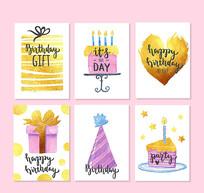 生日礼物礼盒卡片设计矢量图