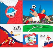 世界杯倒挂金钩射门人物海报