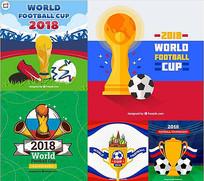 世界杯冠军奖杯设计矢量素材