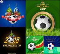 世界杯足球锦标赛海报矢量素材