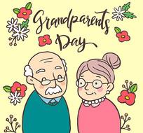 幸福的老年夫妻矢量人物