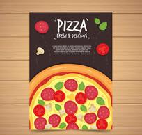 西式快餐披萨饼彩页海报