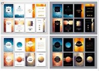 宣传活动手册封面设计矢量