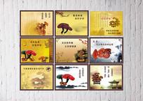 中国风灵芝宣传展板