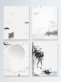 水墨中国风艺术背景PSD
