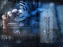 信息科技战略PPT
