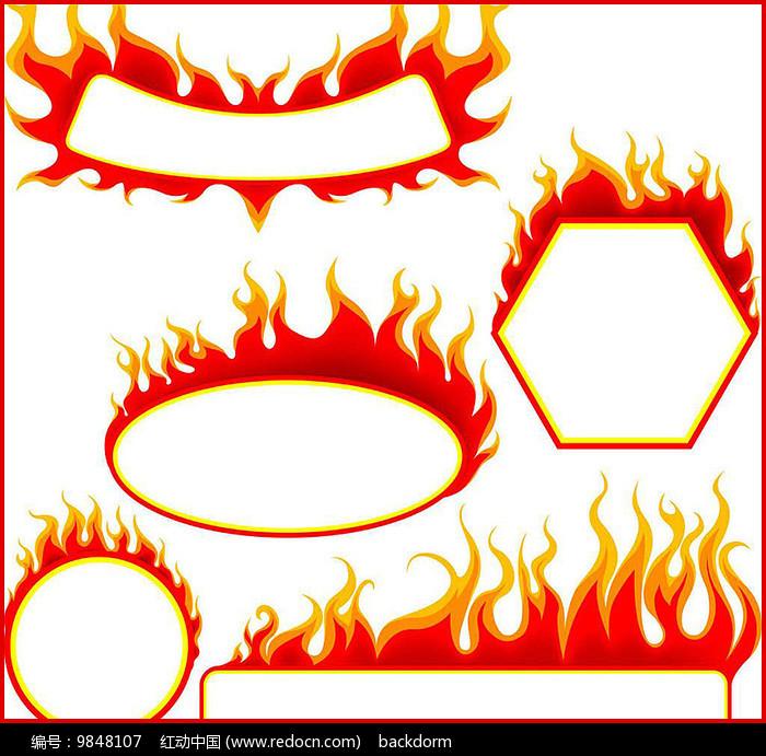 火焰花纹花边图片