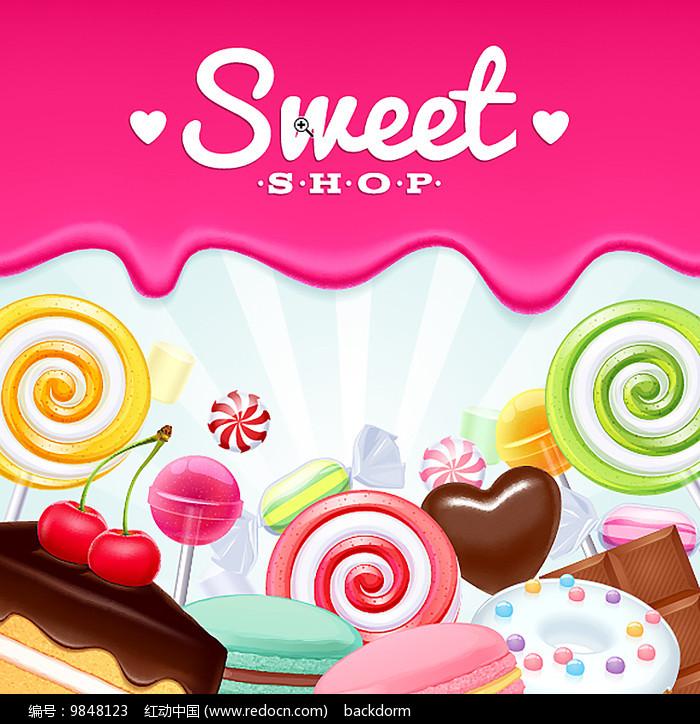 矢量糖果图片图片