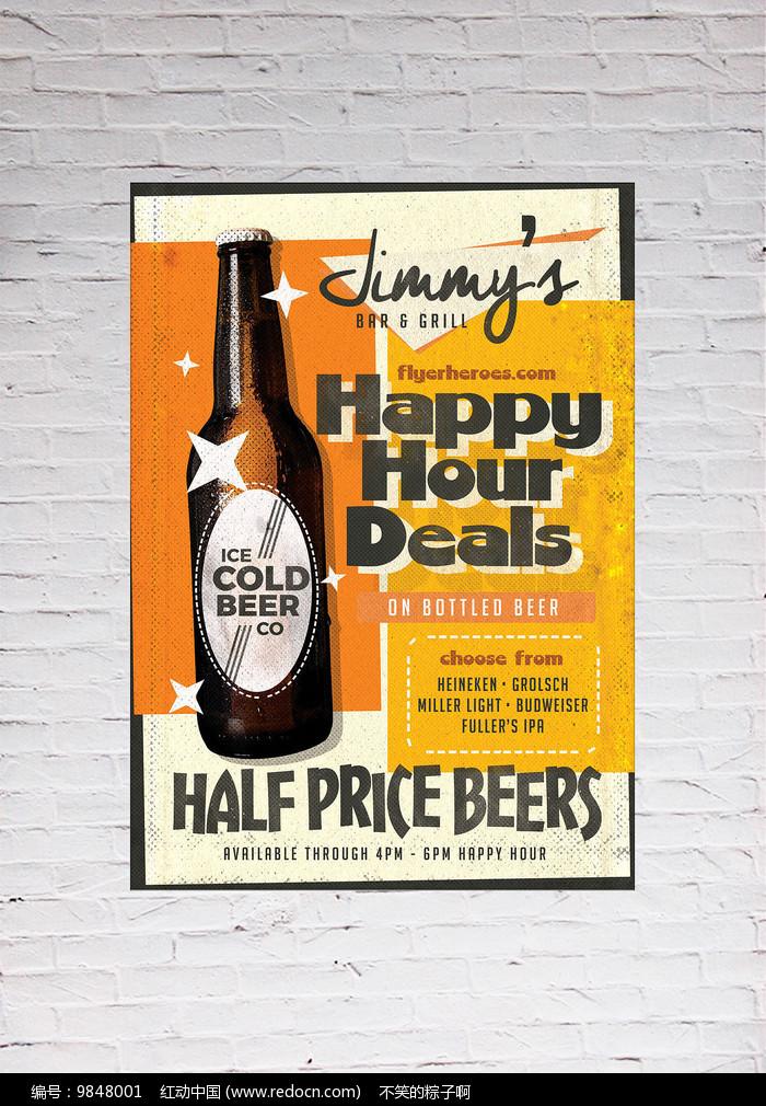 英文啤酒宣传海报图片