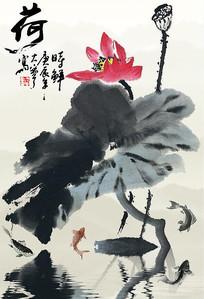 中国风荷花水墨画