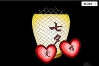 中国七夕情人节FLASH