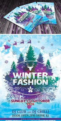 冬季派传单模板