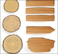 木纹年轮图案