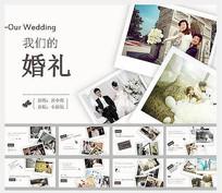 婚礼电子相册PPT