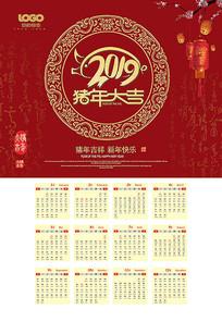 2019猪年大吉传统农历挂历