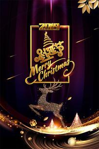 创意的圣诞节宣传单