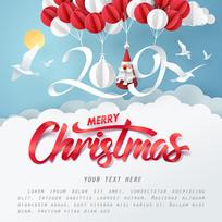 创意纸质圣诞老人贺卡矢量图