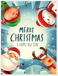 欢快圣诞节海报矢量图