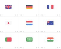 全世界195个国旗png
