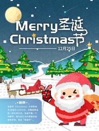 圣诞节门头海报