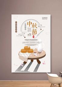 中秋节月饼促销海报设计
