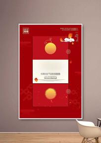 红色中式中秋节宣传海报