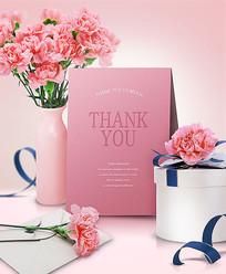 粉色感恩节海报