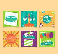 彩色方形生日卡片