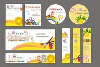 儿童英语教学展板