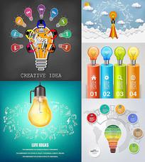 炫丽灯泡元素信息图表创意矢量
