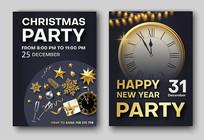 圣诞和新年派对传单