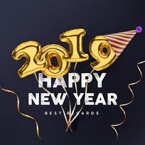 2019金色元旦气球艺术字