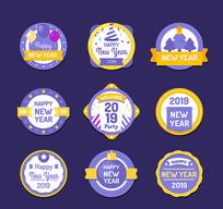 2019紫色新年标签