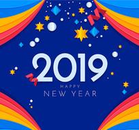 扁平化新年快乐艺术字