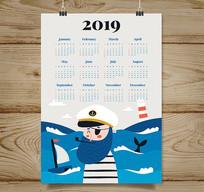创意2019船长单页年历